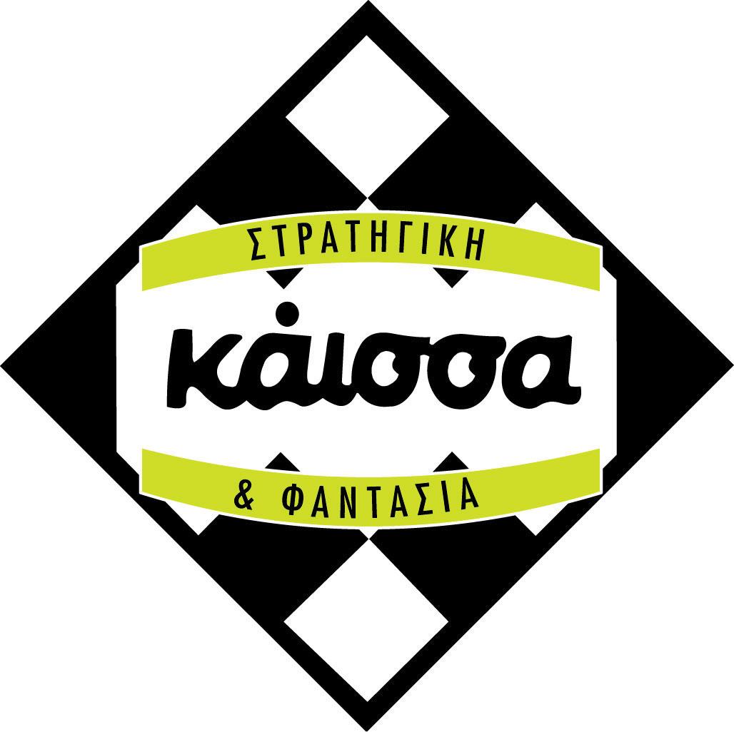 Kaissa (Επιτραπέζια Παιχνίδια)
